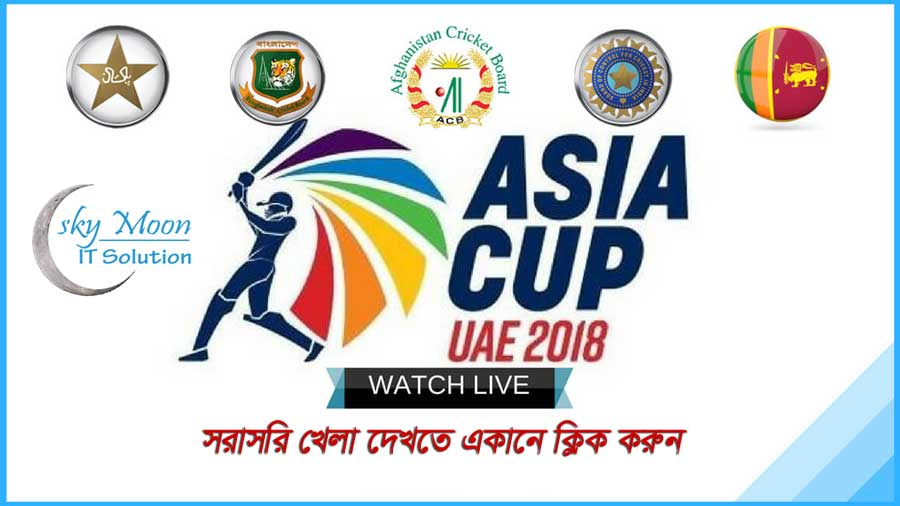 Live Streaming Asia Cup 2018