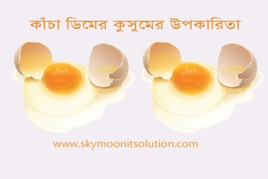 benefits-of-raw-egg-yolk